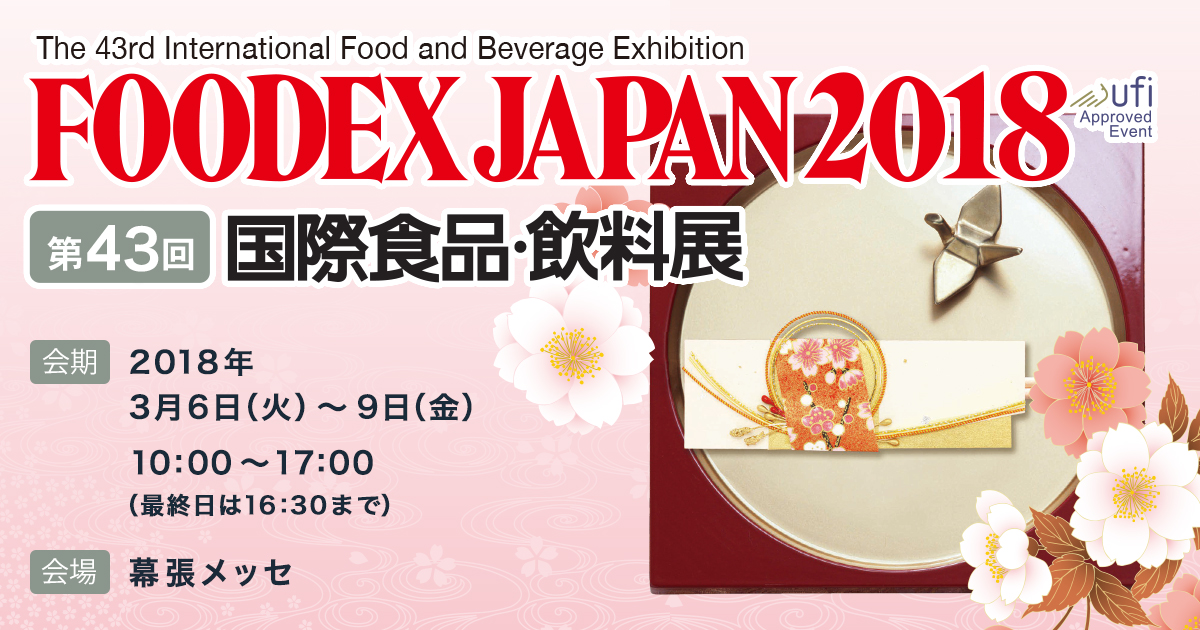 FEYSOL NATURE IN FOODEX JAPAN 2018!