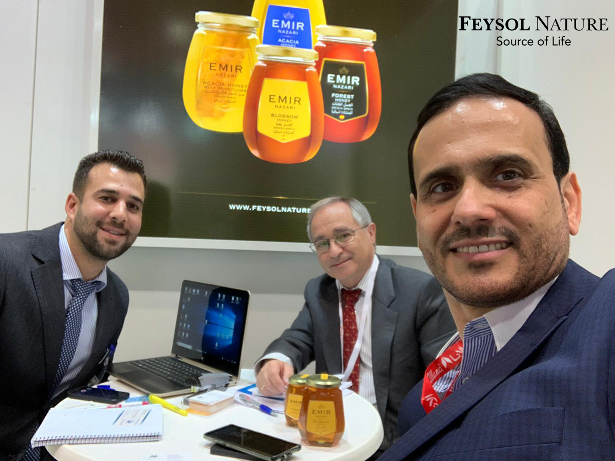 (Spanish) GULFOOD DUBAI 2019